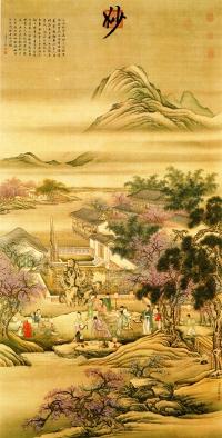 Leng Mei Figures Spring Evening Banquet