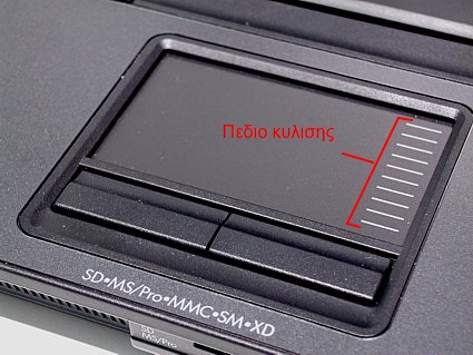 synaptics_right_side_scrolling
