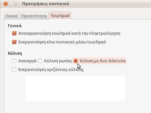 touchpad-settings