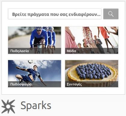 google-plus-sparks