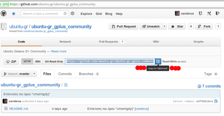 Github: Step by step management of Github with Git Cola GUI – Cerebrux
