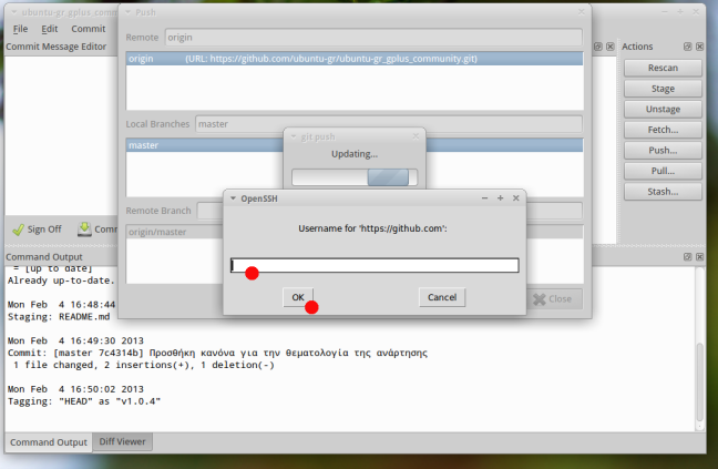 Github Git Cola GUI: Provide Username and Password of your Github account