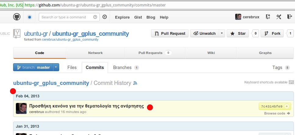 Github Git Cola GUI: Commit