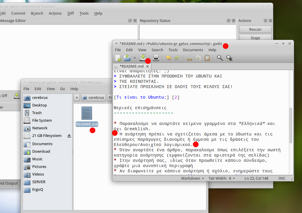 Github Git Cola GUI: Preferences Window