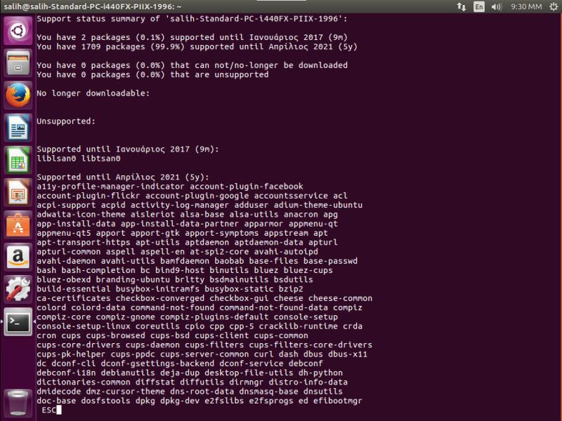ubuntu-lts-upostiriksi-makras-diarkias-default-install