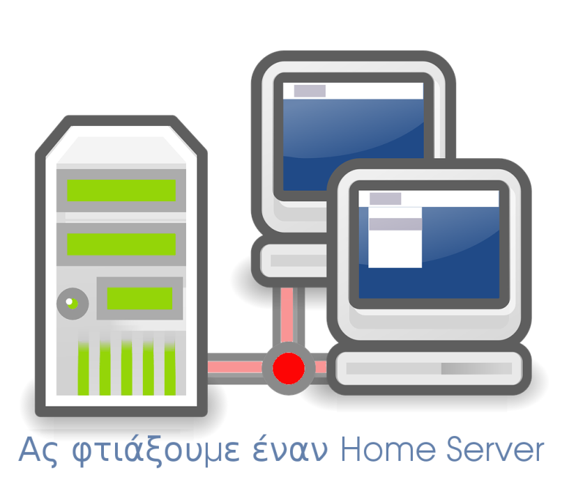 pos-ftiaxnoume-home-server-meros2