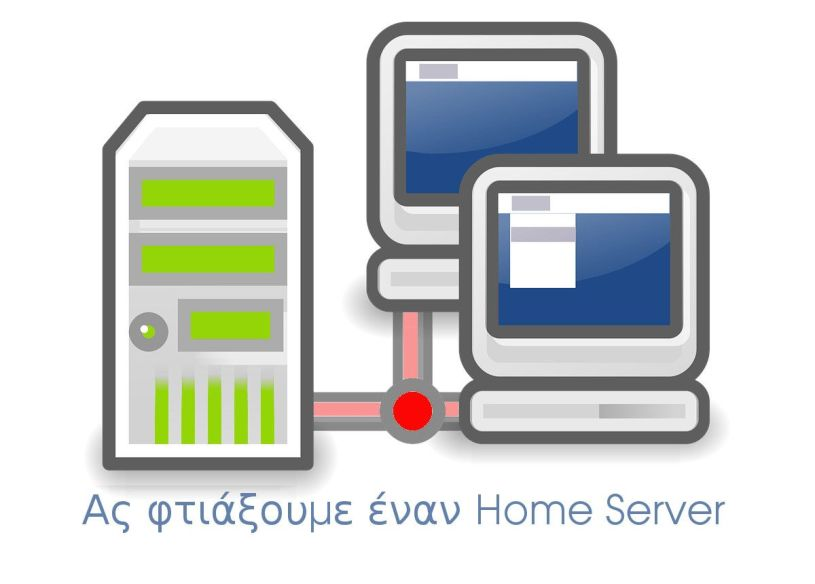 Home Server: Εγκατάσταση Nextcloud - σύνδεση NAS για αρχεία - SSL - PHP 7 - MariaDB (Μέρος 5)