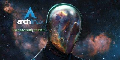 egkatastasi-arch-linux-bios