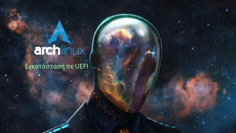 egkatastasi-arch-linux-uefi