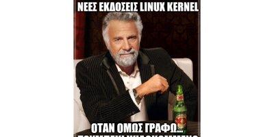 linux-kernel-4-12