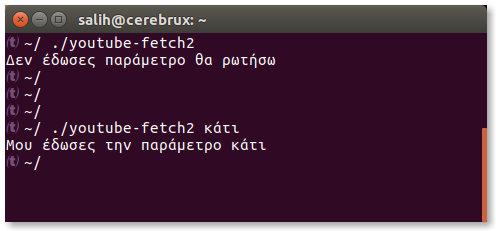 bash-scripting-metavlites-sunthikes-sunartiseis1