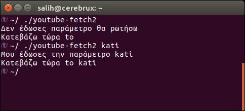 bash-scripting-metavlites-sunthikes-sunartiseis2