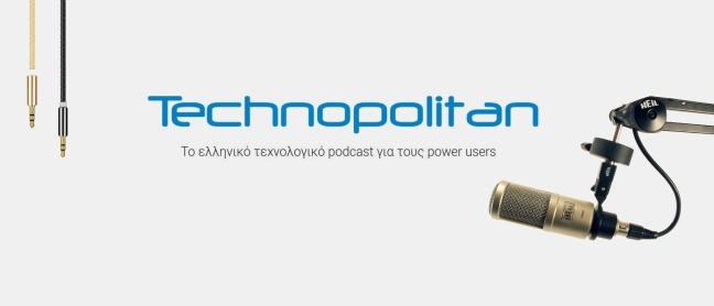 technopolitan-greek-podcast-cerebrux-doctorandroid