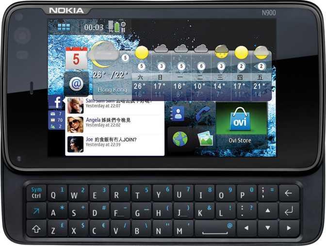 nokia-n900-debian