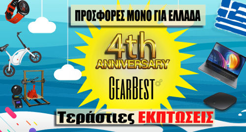 Gearbest Get ready for Gearbest 4th Anniversary promotion