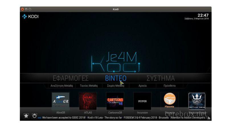 Νέο GreeKodi: Εγκατάσταση Je4M σε Kodi για Ταινίες και Σειρές