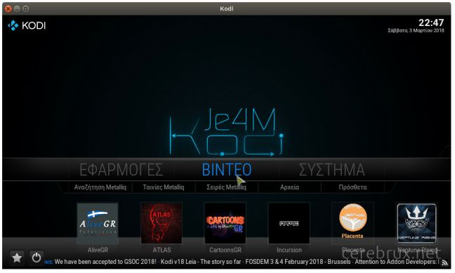 greekodi-gkn-je4m-kodi