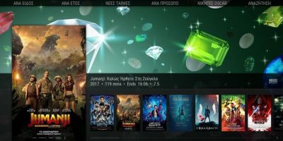 kodi-diamond-2