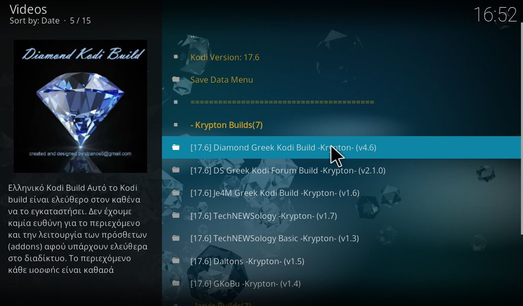 kodi-diamond-3