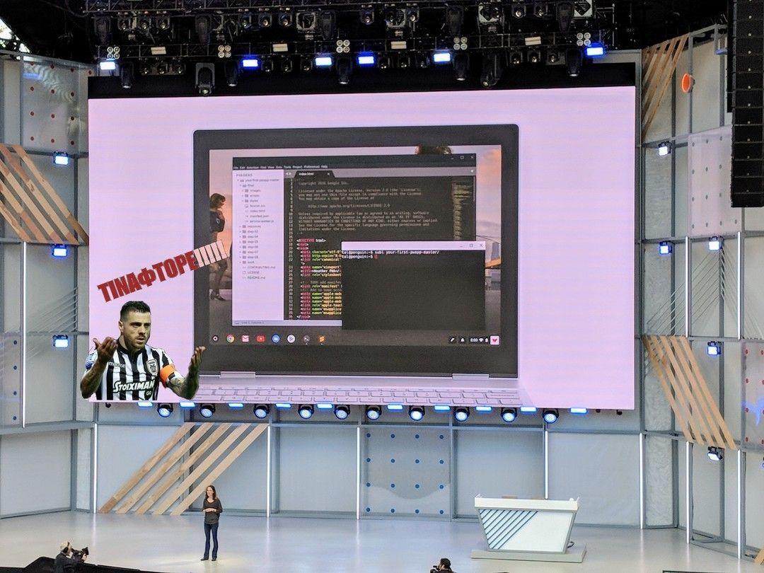 Το Chrome OS της Google έχει πλήρη υποστήριξη για Linux εφαρμογές