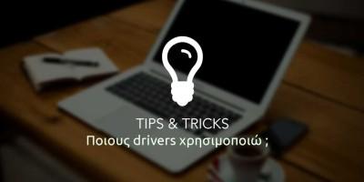 tips and tricks gpu drivers