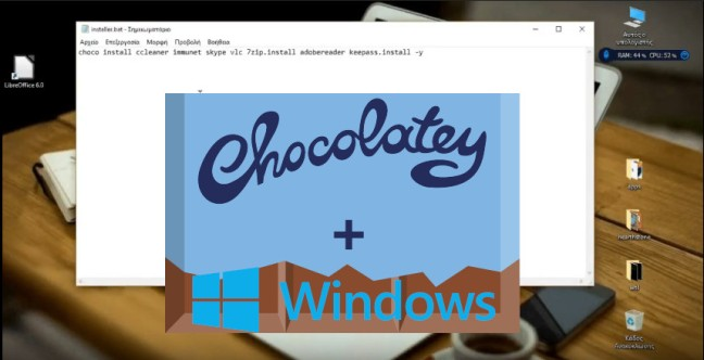 chocolatey-windows-prosthaferesi-programmata