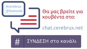 chat-cerebrux-irc-freenode