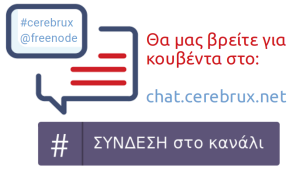 chat-cerebrux-irc-freenode