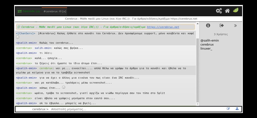 chat-cerebrux-net-freenode