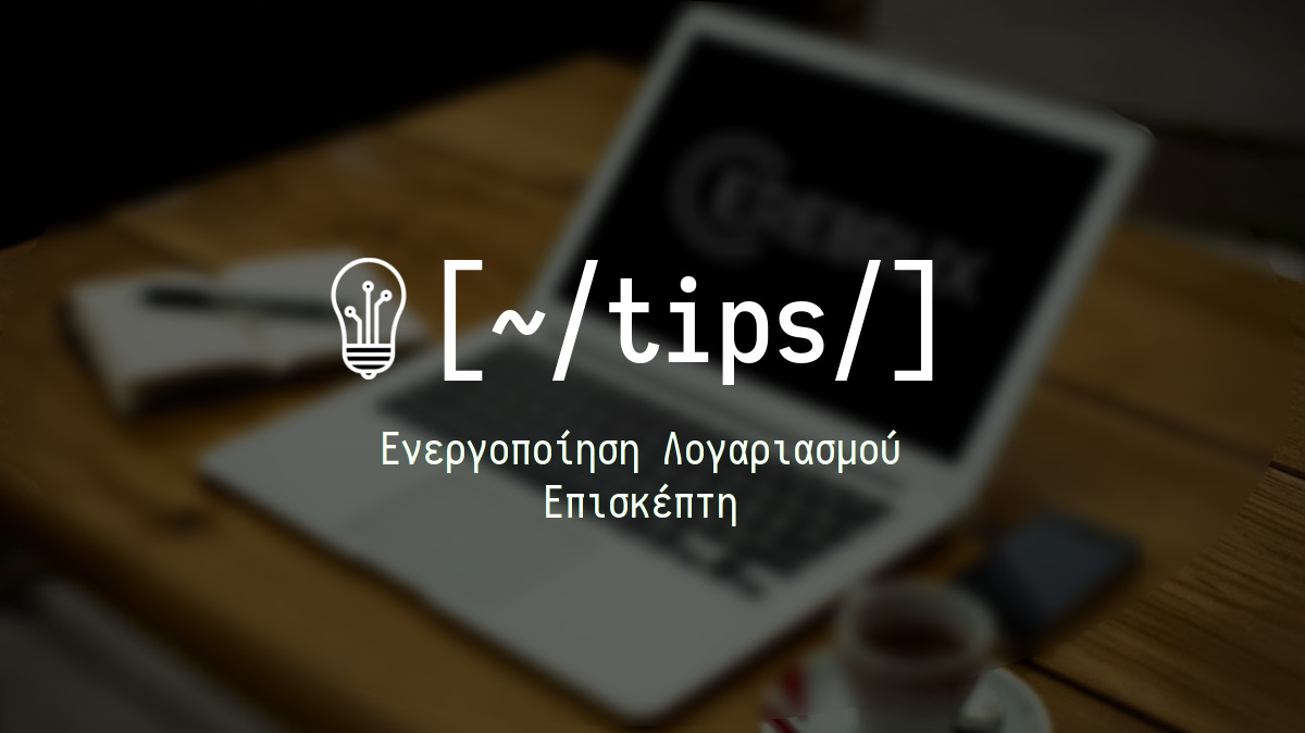 linux-mint-guest-account-logariasmos