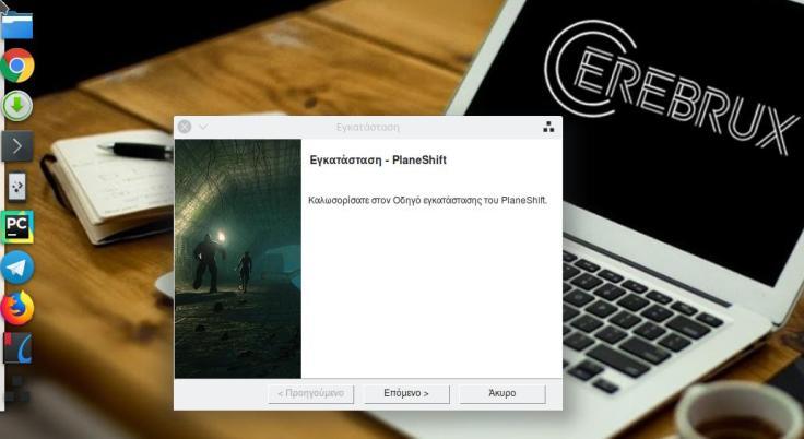 planeshift-epilogi-glossas