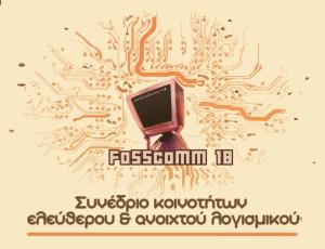 fosscomm-2018-kriti