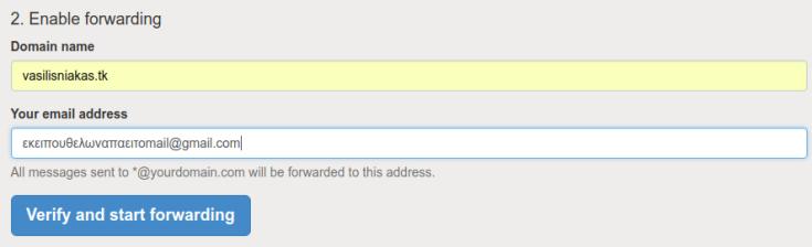 Αποστολή e-mail μέσω gmail με αποστολέα ένα alias του δωρεάν domain ... 77c8f51ab59