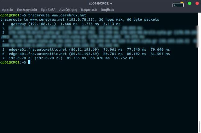Εντολές Τερματικού Διαχείρισης Δικτύου για αρχάριους στο Linux - traceroute