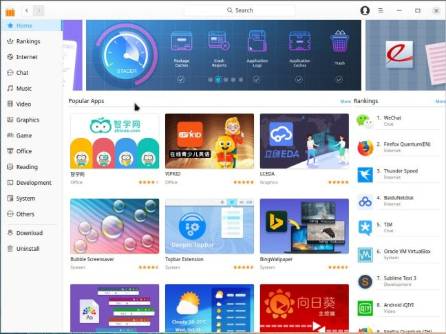 deepin-linux-dianomi-store