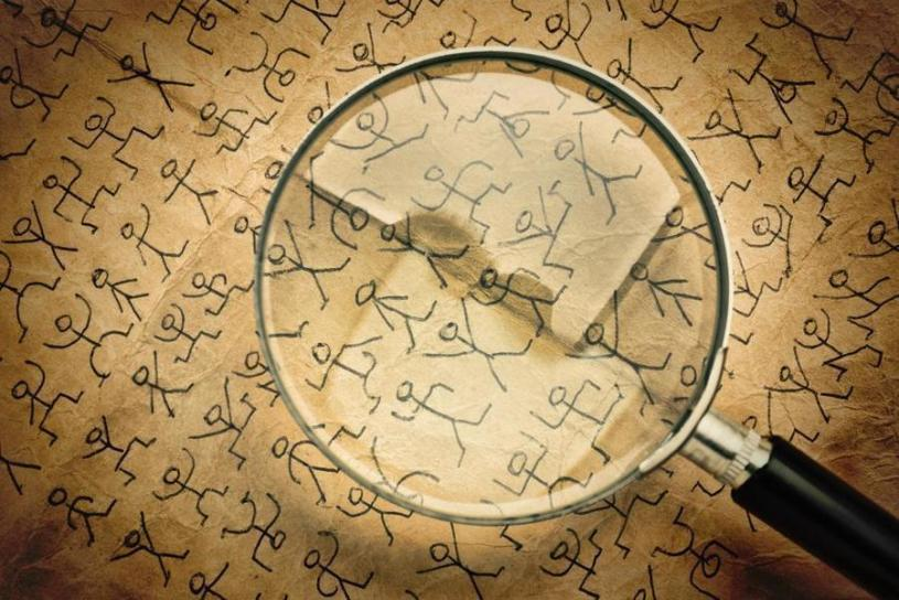 Στεγανογραφία: Κρύψε μηνύματα σε αρχεία εικόνας και ήχου