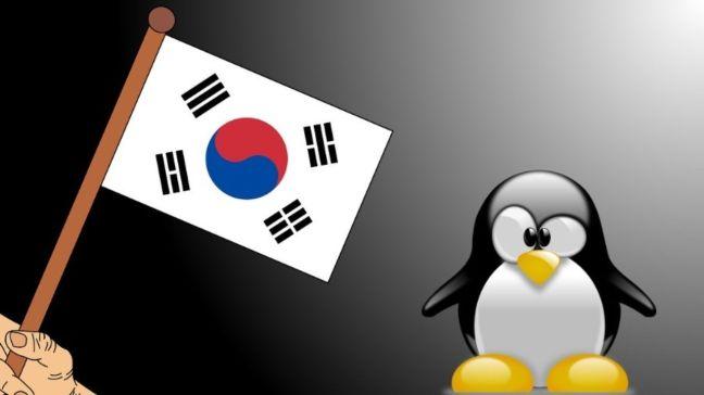 Νότια Κορέα: μετάβαση 3.3εκ υπολογιστών από Windows σε Linux