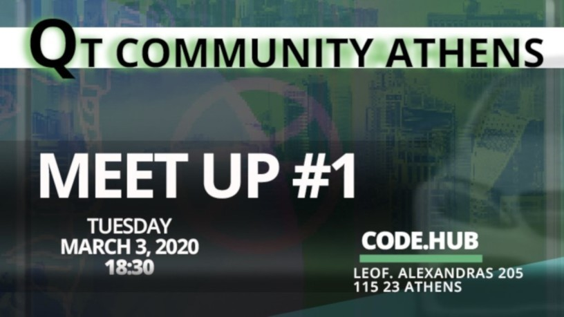 Πρώτο Qt community meetup