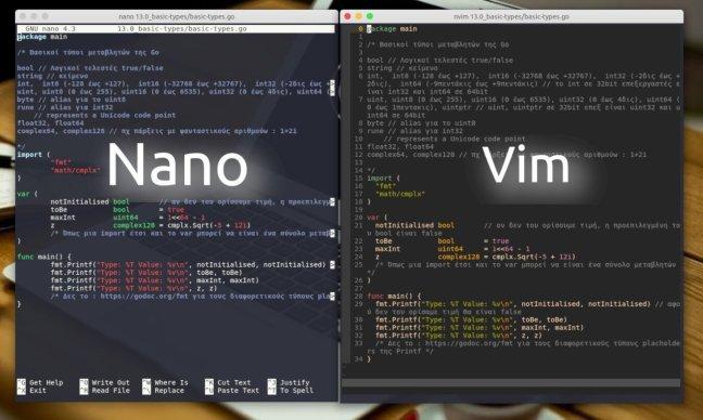 Από το Nano στο Vim