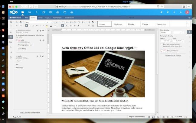 Εγκατάσταση Nextcloud Talk με OnlyOffice για τηλεργασία και συνεργατική επεξεργασία κειμένου