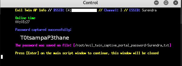 o κωδικός εμφανίζεται παράθυρο ελέγχου