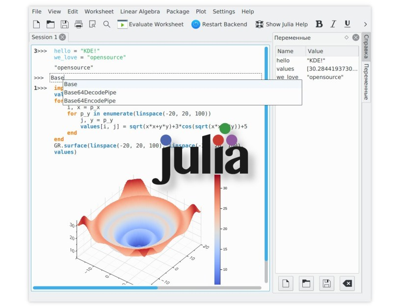 Julia: Μια γλώσσα για Cybersecurity, Data analysis και Machine Learning