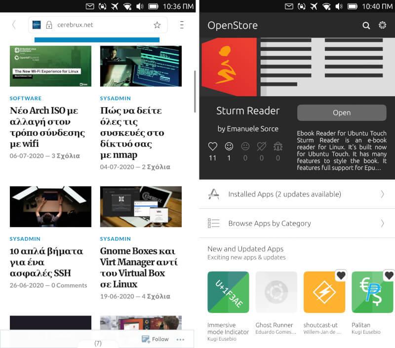 Open Store και το Web App Creator