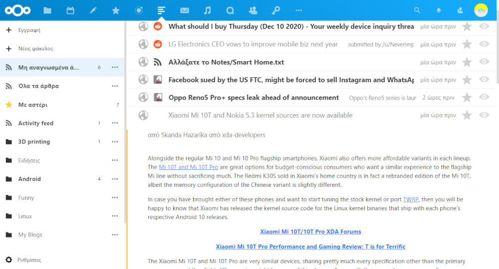 Nextcloud News
