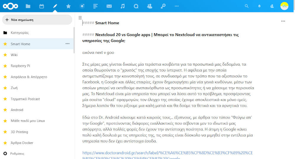 Nextcloud Notes
