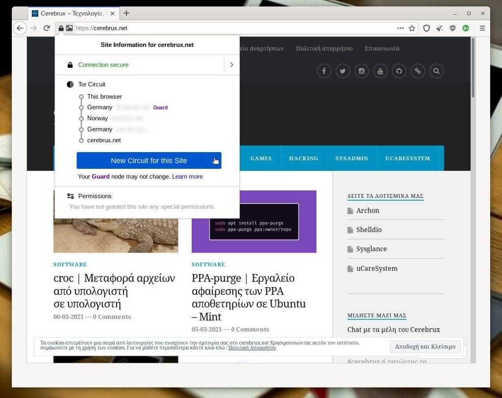 μπορείτε να επισκέπτεστε κανονικά όπως κάνετε και με τους άλλους browser σας